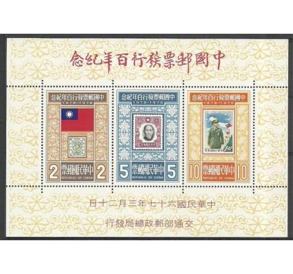 Znaczek Tajwan 1978 Mi bl 20 Czyste **
