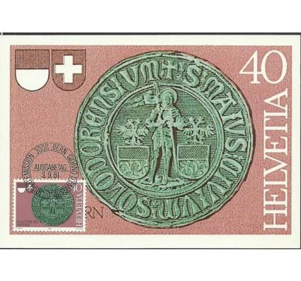 Znaczek Szwajcaria 1981 Mi 1204 Karta Max