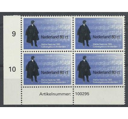 Znaczek Holandia 1995 Mi 1537 Czyste **