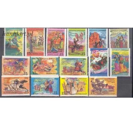 Znaczek ZSRR 1991 Mi 6229-6243 Czyste **