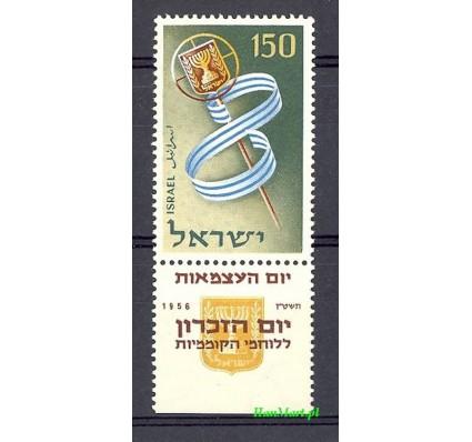 Izrael 1956 Mi 133 Czyste **