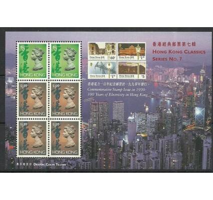 Znaczek Hong Kong 1997 Mi bl 49 Czyste **