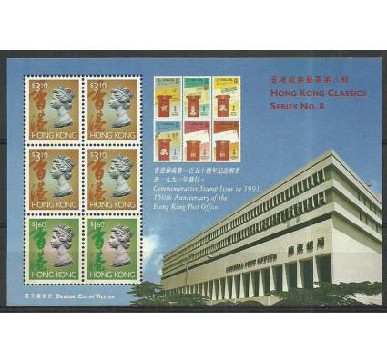 Znaczek Hong Kong 1997 Mi bl 50 Czyste **