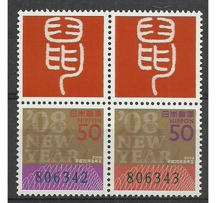 Znaczek Japonia 2007 Mi 4411-4412 Czyste **