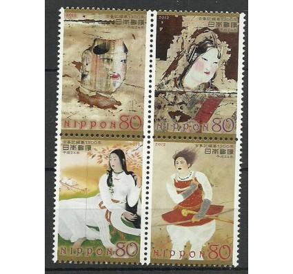 Znaczek Japonia 2012 Mi 6065-6068 Czyste **