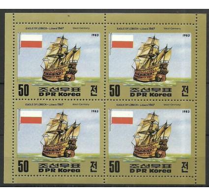 Znaczek Korea Północna 1983 Mi ark 2365 Czyste **