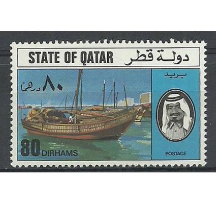 Znaczek Katar 1976 Mi 687 Czyste **