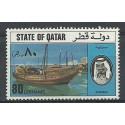 Katar 1976 Mi 687 Czyste **