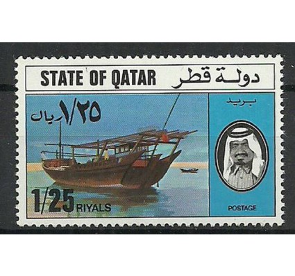 Znaczek Katar 1976 Mi 688 Czyste **