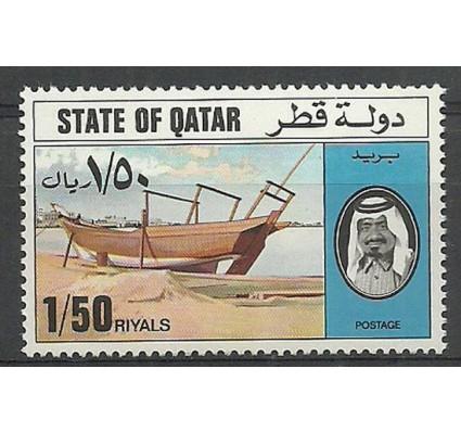 Znaczek Katar 1976 Mi 689 Czyste **