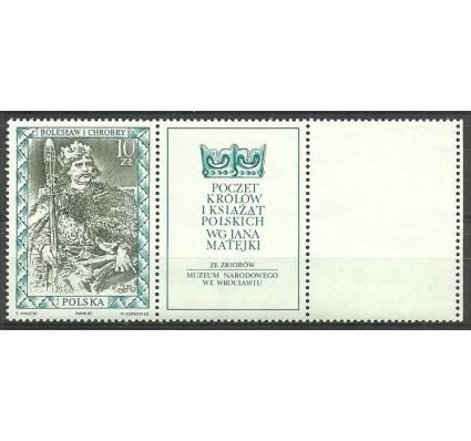 Znaczek Polska 1987 Mi zf 3131 Fi zf 2983 Czyste **