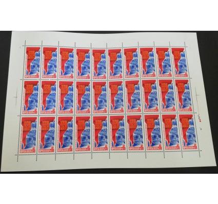 Znaczek ZSRR 1986 Mi ark 5665 Czyste **