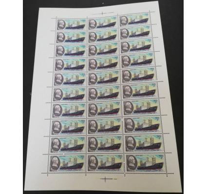 Znaczek ZSRR 1980 Mi ark 5014 Czyste **