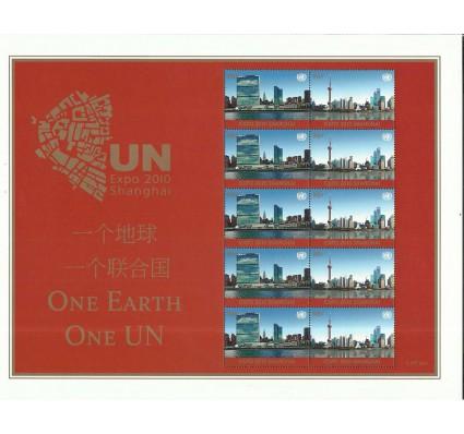 Znaczek Narody Zjednoczone Nowy Jork 2010 Mi ark 1224-1225 Czyste **