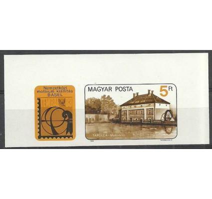 Znaczek Węgry 1983 Mi zf 3609B Czyste **