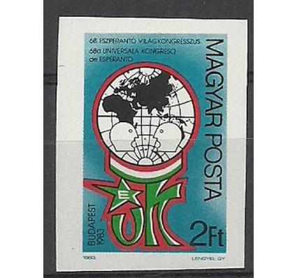 Znaczek Węgry 1983 Mi 3622B Czyste **
