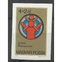 Węgry 1984 Mi 3669B Czyste **