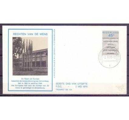 Znaczek Holandia 1978 Mi 1119 FDC