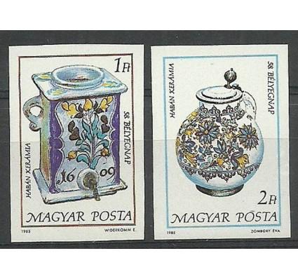 Znaczek Węgry 1985 Mi 3783-3784B Czyste **