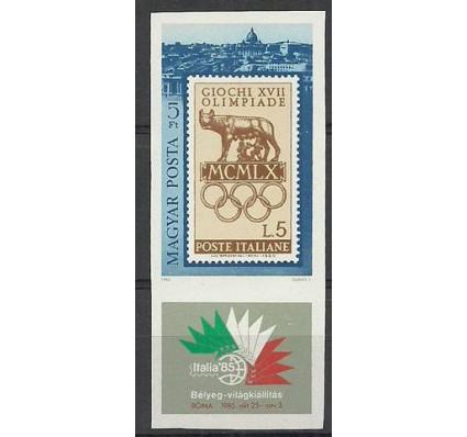 Znaczek Węgry 1985 Mi zf 3786B Czyste **