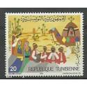 Tunezja 1984 Mi 1086 Czyste **