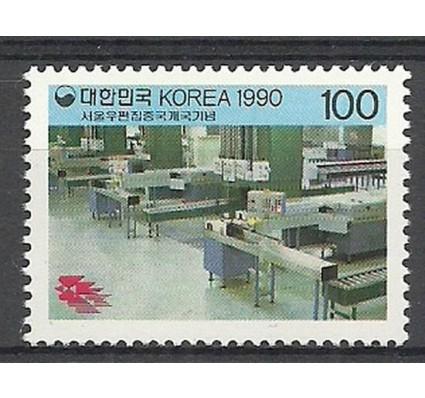 Znaczek Korea Południowa 1990 Mi 1628 Czyste **