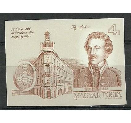 Znaczek Węgry 1986 Mi zf 3826B Czyste **