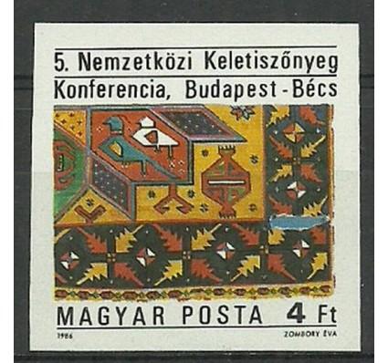 Znaczek Węgry 1986 Mi 3840B Czyste **