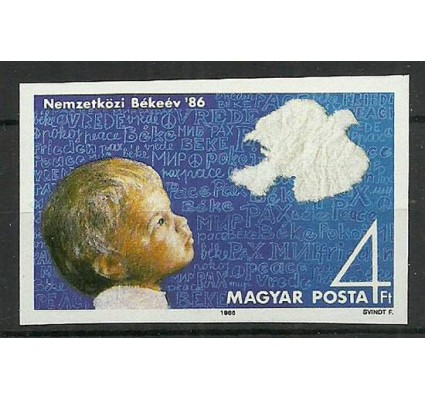 Znaczek Węgry 1986 Mi 3843B Czyste **