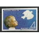 Węgry 1986 Mi 3843B Czyste **