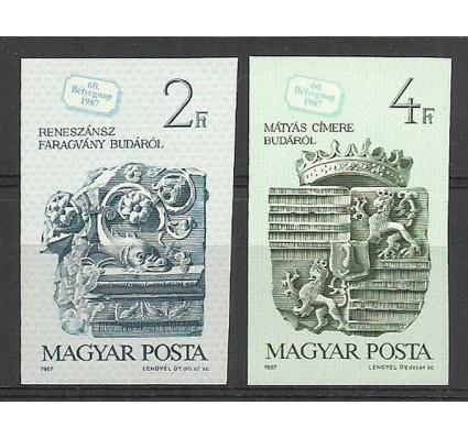 Znaczek Węgry 1987 Mi 3918-3919B Czyste **