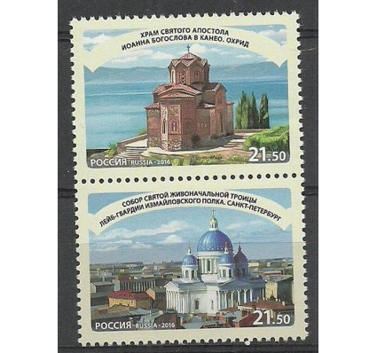Znaczek Rosja 2016 Mi 2402-2403 Czyste **