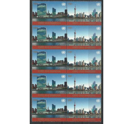 Znaczek Narody Zjednoczone Nowy Jork 2010 Mi 1224-1225 Czyste **