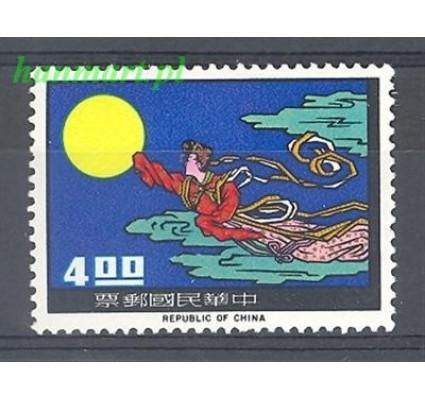 Tajwan 1966 Mi 608 Czyste **