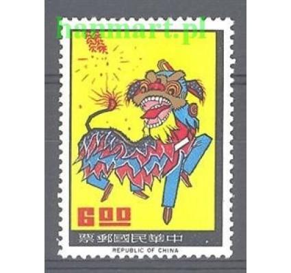 Tajwan 1966 Mi 620 Czyste **