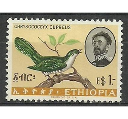 Znaczek Etiopia 1962 Mi 429 Z podlepką *