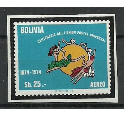 Znaczek Boliwia 1975 Mi 905B Czyste **
