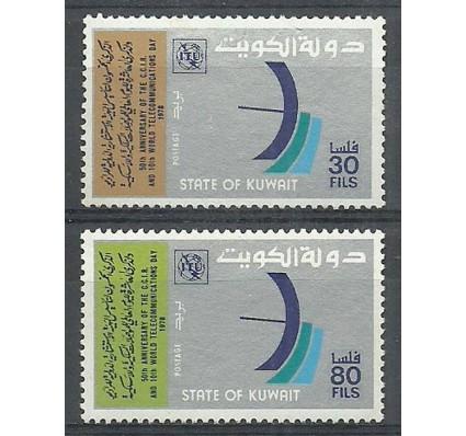 Znaczek Kuwejt 1978 Mi 796-797 Czyste **