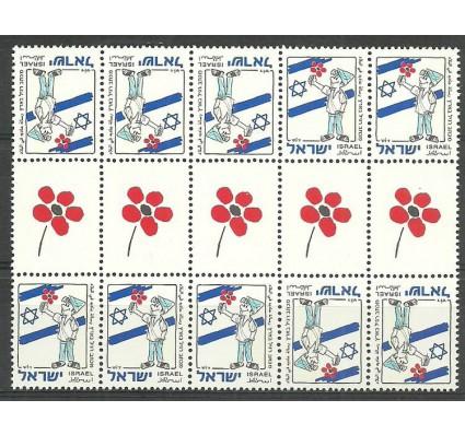Znaczek Izrael 1997 Mi 1447A Czyste **