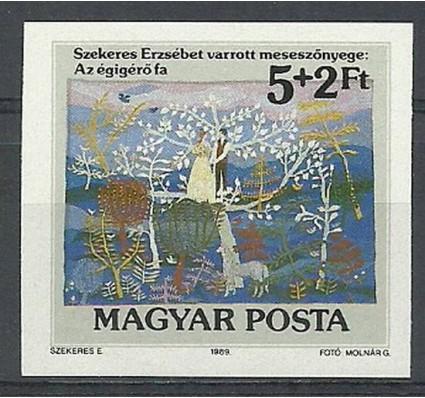 Znaczek Węgry 1989 Mi 4014B Czyste **