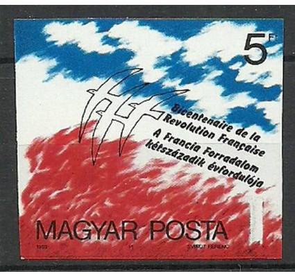 Znaczek Węgry 1989 Mi 4024B Czyste **