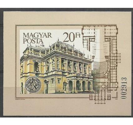 Znaczek Węgry 1984 Mi bl173B Czyste **