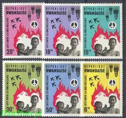 Rwanda 1966 Mi 177-182 Czyste **