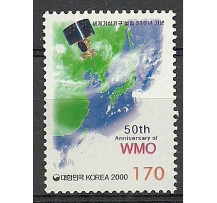 Znaczek Korea Południowa 2000 Mi 2087 Czyste **