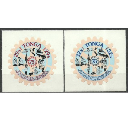 Znaczek Tonga 1980 Mi 766-767 Czyste **