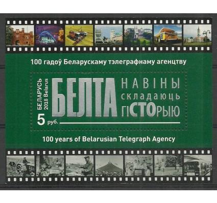 Znaczek Białoruś 2018 Mi bl 161 Czyste **