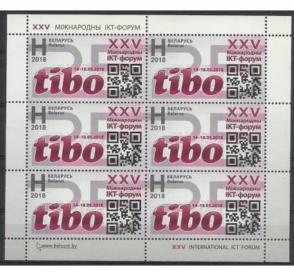 Znaczek Białoruś 2018 Mi ark 1251 Czyste **