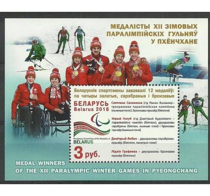 Znaczek Białoruś 2018 Mi bl 165 Czyste **