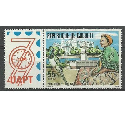 Znaczek Dżibuti 1979 Mi zf 251 Czyste **