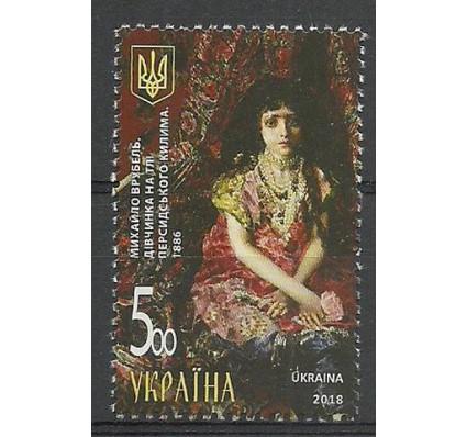 Znaczek Ukraina 2018 Mi 1688 Czyste **